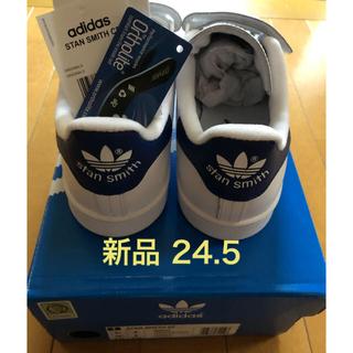 アディダス(adidas)の新品【アディダス】スタンスミス 24.5cm ベルクロ ホワイト×ロイヤルブルー(スニーカー)