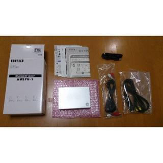 アイオーデータ(IODATA)のNVSPH-1 ホンダインターナビ用Bluetooth アダプター(カーナビ/カーテレビ)