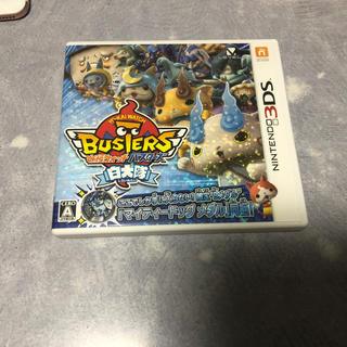 ニンテンドー3DS(ニンテンドー3DS)の任天堂3DSソフト 妖怪ウォッチバスターズ白犬隊(家庭用ゲームソフト)