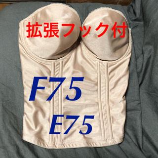 拡張フック付♡ブライダルインナー F75  (ブライダルインナー)