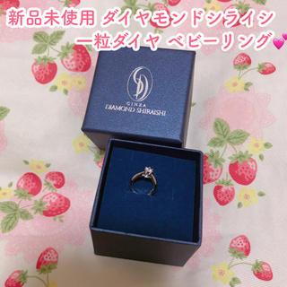 ダイヤモンドシライシ 指輪(リング(指輪))
