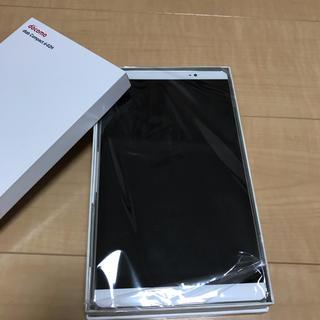 エヌティティドコモ(NTTdocomo)のdocomo drab Compact d-02H(タブレット)