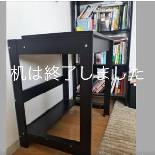 イケア(IKEA)のIKEA机 棚 2点 期間限定値下げ中!(学習机)