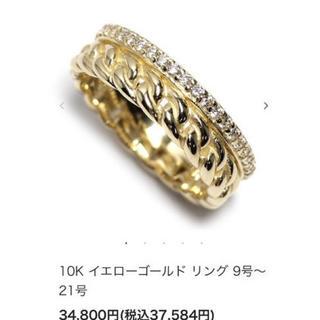 MISA様用(リング(指輪))
