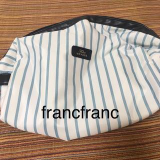 フランフラン(Francfranc)のフランフラン 旅行バック francfranc(ポーチ)