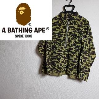 アベイシングエイプ(A BATHING APE)のアベイシングエイプ プルオーバーシャツ カモフラ ベイプカモ(シャツ)