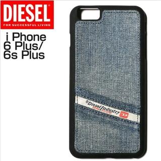 ディーゼル(DIESEL)のDIESEL iPhoneケース iPhone6プラス/iPhone6Sプラス(iPhoneケース)