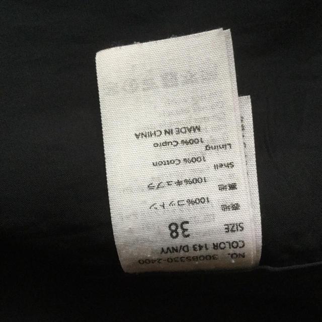 ENFOLD(エンフォルド)のエンフォルド   ノーカラージャケット レディースのジャケット/アウター(ノーカラージャケット)の商品写真