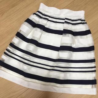 スズタン(suzutan)のSUZUTAN スズタン ストライプ スカート 美品(ひざ丈スカート)
