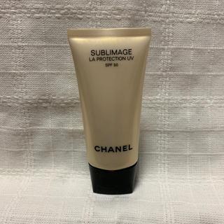 シャネル(CHANEL)のシャネル  サブリマージュ ラ プロテクシオンUV50(化粧下地)