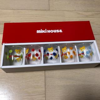 ミキハウス(mikihouse)のミキハウス グラスセット(グラス/カップ)