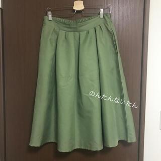 クレット(clette)の大きいサイズ 4L フレアスカート グリーン系 カーキ(ロングスカート)