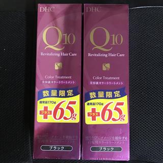 ディーエイチシー(DHC)の⭐️あき様⭐️専用   DHC Q10 美容液カラートリートメント(白髪染め)