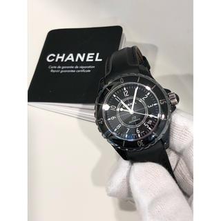 719ef04e6468 シャネル メンズ腕時計(アナログ)の通販 200点以上 | CHANELのメンズを ...