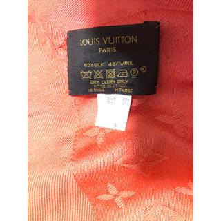ルイヴィトン(LOUIS VUITTON)のルイヴィトン ストール ピンク オレンジ(ストール)