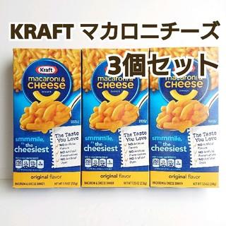 コストコ(コストコ)の『おまけつき♪』 KRAFT マカロニチーズ 3箱セット(インスタント食品)