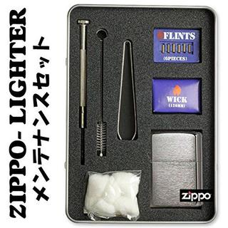ジッポー(ZIPPO)のZIPPO クロームサテーナ ライター メンテナンスキッド セット #200(タバコグッズ)