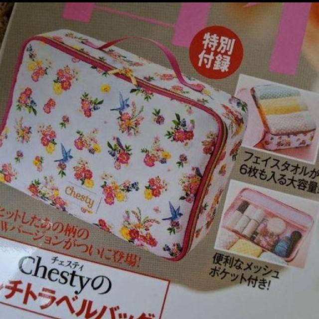 Chesty(チェスティ)の美人百花付録 チェスティ マルチトラベルバッグ レディースのバッグ(ハンドバッグ)の商品写真