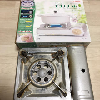 イワタニ(Iwatani)のカセットフー エコナチュレ(調理機器)