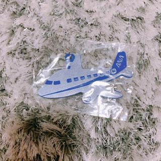 エーエヌエー(ゼンニッポンクウユ)(ANA(全日本空輸))の【値下げ!】ANA キーホルダー リフレクター 飛行機(キーホルダー)
