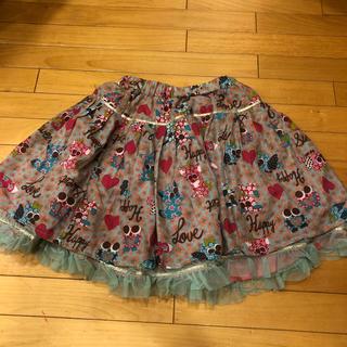 オイリリー(OILILY)のオイリリ レース付きスカート(スカート)