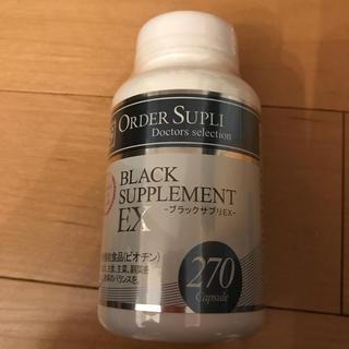ブラックサプリEX 白髪 90日用(その他)