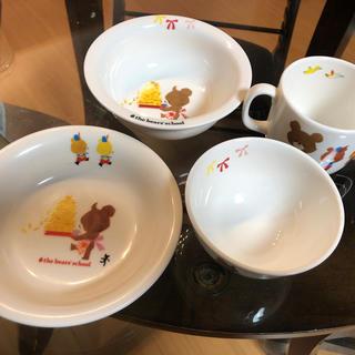 バンダイ(BANDAI)のthe bear's school byNARUMI ベビー食器(離乳食器セット)