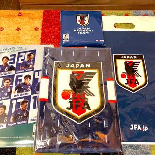 サッカー 日本代表 キリン マフラー タオル ポンチョ クリアファイル 袋 4点(応援グッズ)