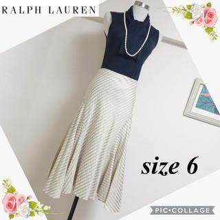 ラルフローレン(Ralph Lauren)のラルフローレンの切り替えスカート(サイズ6)(ひざ丈スカート)