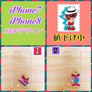 ヒステリックミニ(HYSTERIC MINI)の♡ iPhone8ケース,iPhone7 ケース✨オマケ付き ♡ヒスミニ (iPhoneケース)