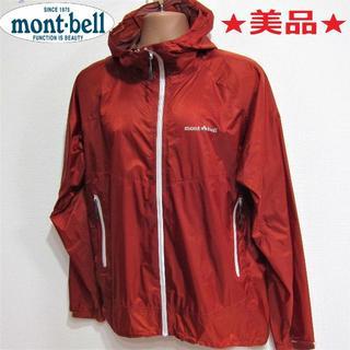 モンベル(mont bell)のモンベル◆バーサライトジャケット◆レッドブリック(マウンテンパーカー)