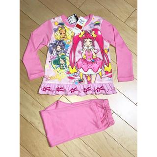 バンダイ(BANDAI)のプリキュア 光るパジャマ 110  新品(パジャマ)