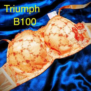 トリンプ(Triumph)のトリンプB100ブラジャー  TriumphB100ブラ(ブラ)