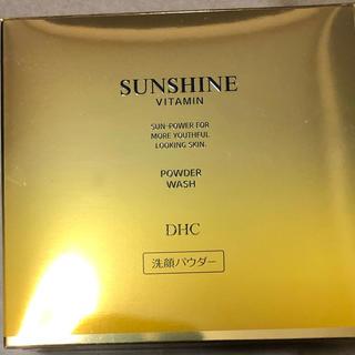 ディーエイチシー(DHC)のDHCサンシャインVパウダーウォッシュ1箱(30包)(洗顔料)