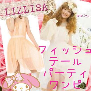 リズリサ(LIZ LISA)のパーティドレス♡映え♡トレンドふあふあフィッシュテール♡パーティワンピ♡オレンジ(ミニワンピース)