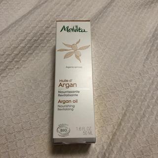 メルヴィータ(Melvita)の新春セール‼︎メルヴィータ アルガンオイル(フェイスオイル/バーム)