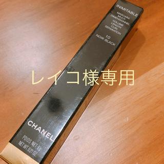 シャネル(CHANEL)のシャネル CHANEL イニミタブル10 マスカラ (マスカラ)