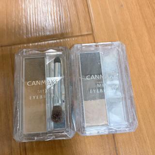 キャンメイク(CANMAKE)のお買い得!2個セット!キャンメイクパウダーアイブロー (パウダーアイブロウ)