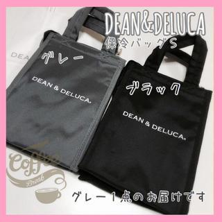 ディーンアンドデルーカ(DEAN & DELUCA)の限定グレーDEAN&DELUCA保冷バッグS ランチバッグエコバッグトートバッグ(エコバッグ)