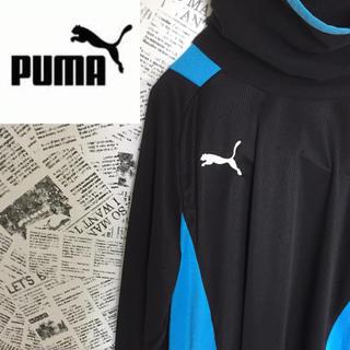 プーマ(PUMA)の【超激レア】PUMA プーマ スウェット ネックウォーマー ブラック メンズM(スウェット)
