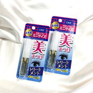 ディーエイチシー(DHC)のDHC アイラッシュトニック まつげ用美容液 ミニサイズ 2本(まつ毛美容液)