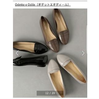 オデットエオディール(Odette e Odile)のUNITED ARROWS パンプス バレエ フラット 美品 ローファー(ローファー/革靴)