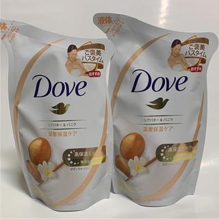ユニリーバ(Unilever)のダヴ ボディウォッシュ リッチケア シアバター&バニラ 詰め替え用 2個セット(ボディソープ/石鹸)