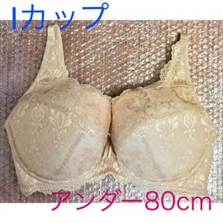 エクサブラ(exabra)のエクサブラミディ I80 大胸筋エクササイズ 特許取得ブラ 育乳ブラ ベージュB(ブラ)