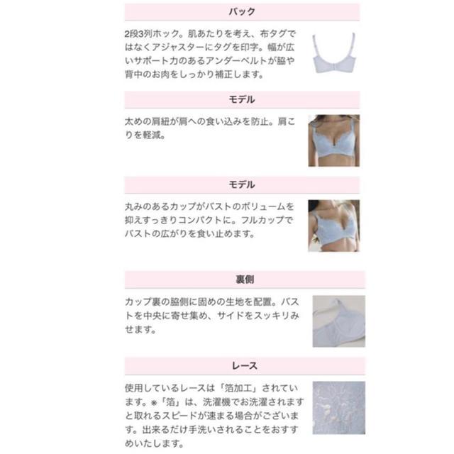 exabra(エクサブラ)のエクサブラ グラン I80 大胸筋エクササイズ 特許取得ブラ 育乳ブラ ブルー  レディースの下着/アンダーウェア(ブラ)の商品写真