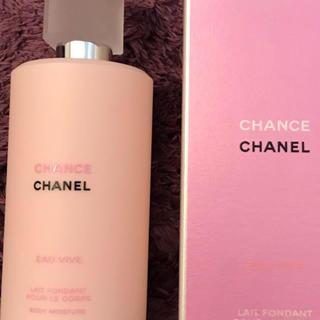 シャネル(CHANEL)のCHANELオーヴィーヴ新品同様(ボディローション/ミルク)