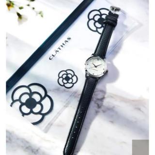 クレイサス(CLATHAS)の※美都様専用【雑誌付録】クレイサス 腕時計&スライダーケースのセット (腕時計)