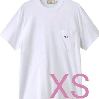 メゾンキツネ(MAISON KITSUNE')の2枚価格 XSトリコロール(Tシャツ/カットソー(半袖/袖なし))