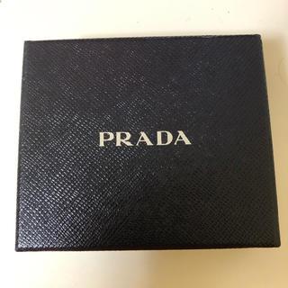 プラダ(PRADA)のプラダ 箱(その他)