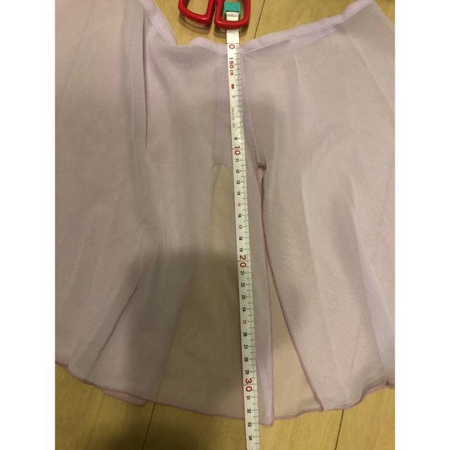 CHACOTT(チャコット)のチャコット バレエ FREED 巻きスカート レディースのレディース その他(その他)の商品写真